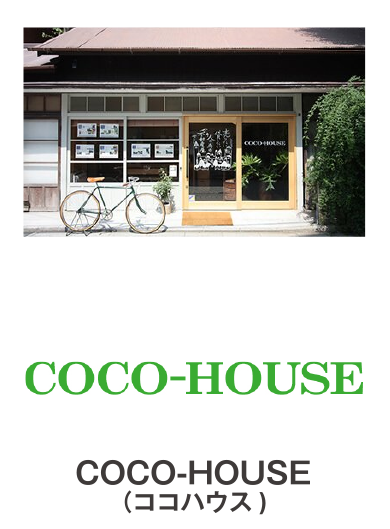 COCO-HOUSE(ココハウス